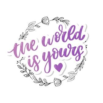 Świat jest twój, litery. typografia motywacyjna. element projektu kaligrafii.