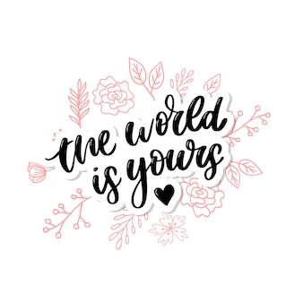 Świat jest twój