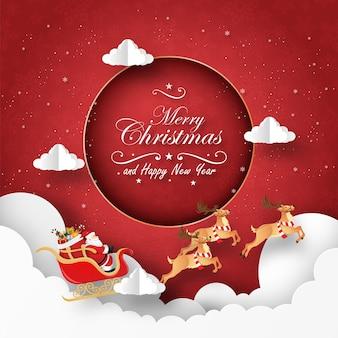 Świąteczna pocztówka świętego mikołaja z saniami na niebie