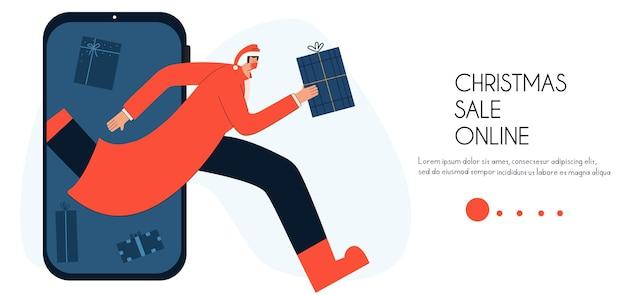 Świąteczna strona docelowa sprzedaży. sklep on-line. biegnie mężczyzna w masce medycznej z prezentem w dłoni. ilustracja wektorowa w stylu płaski