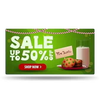 Świąteczna wyprzedaż, do 50 zniżki, zielony baner rabatowy z ciasteczkami i szklanką mleka dla świętego mikołaja