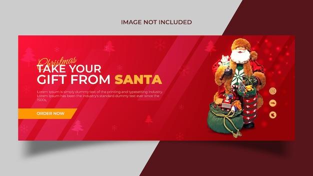 Świąteczna wyprzedaż i rabat szablon projektu okładki na facebooku i baner internetowy