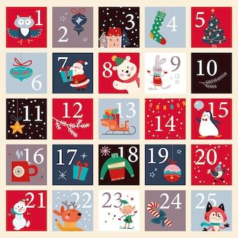 Świąteczny grudzień kalendarz adwentowy z ponumerowanymi częściami i uroczym zimowym mikołajem, bożonarodzeniowym elfem, postaciami zwierząt do wycięcia. ilustracja kreskówka płaski wektor.