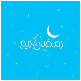 Światło niebieskie tło z gwiazdami ramadan