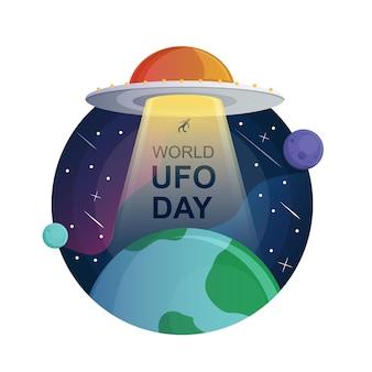 Światowa ilustracja dnia ufo
