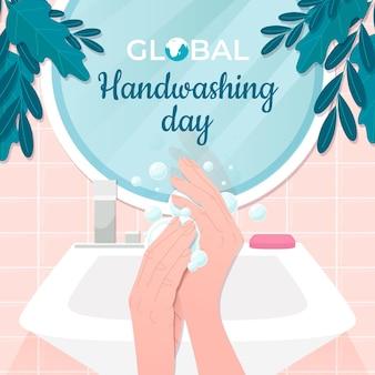 Światowe wydarzenie dnia mycia rąk