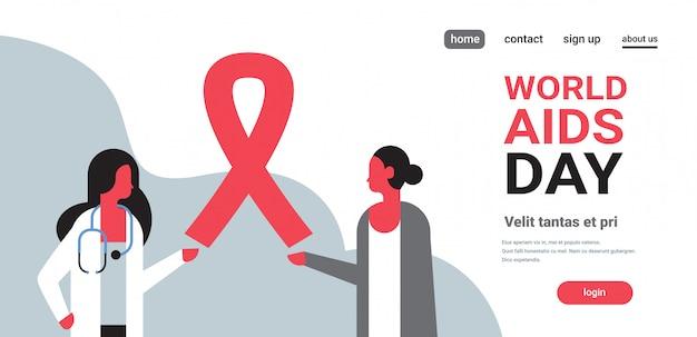 Światowy dzień aids świadomości czerwona wstążka znak kobieta lekarz kobieta konsultacja zapobiegania