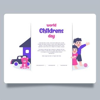 Światowy dzień dziecka koncepcja transparent płaska ilustracja