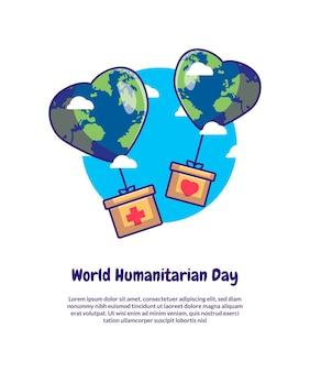 Światowy dzień humanitarny kreskówka ilustracje wektorowe. światowy dzień pomocy humanitarnej ikona koncepcja izolowana premium wektor