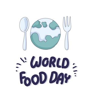Światowy dzień jedzenia.