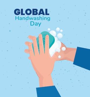 Światowy dzień mycia rąk z mydłem w kostce, higiena myje zdrowe i czyste