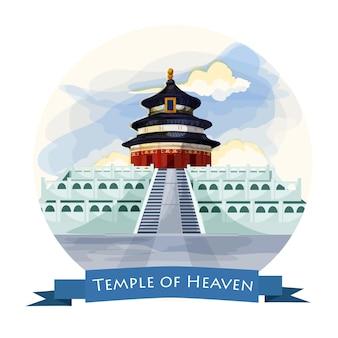 Świątynia nieba w chinach. zwiedzanie pekinu. symbol kultury chińskiej architektury