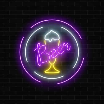Świecące neon szyld baru piwnego w ramce koło