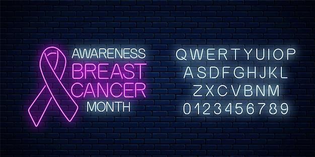 Świecący neonowy znak miesiąca świadomości pojemnika na piersi w październiku z alfabetem. neon projekt plakatu z różową wstążką i tekst na tle ciemnej cegły ściany. ilustracja wektorowa.