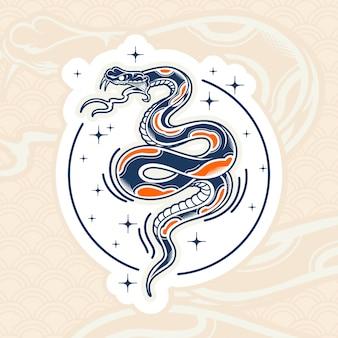 Świecący wąż