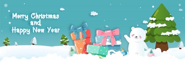 Święta bożego narodzenia z uroczym białym niedźwiedziem. ilustracja wektorowa - wektor