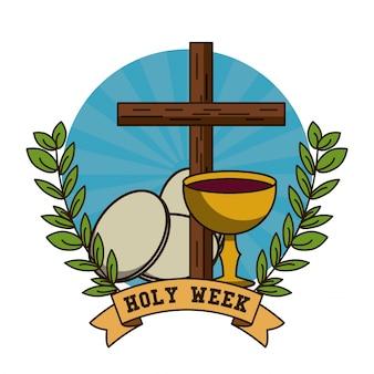 Święta katolicka tradycja