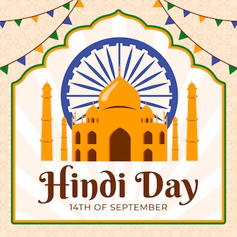 Święto dnia hindi
