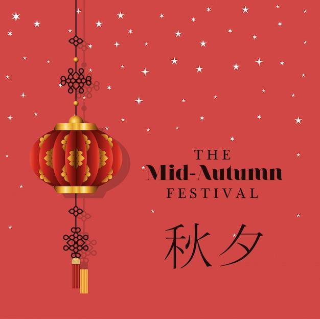 Święto dożynek w połowie jesieni z czerwoną latarnią i gwiazdami