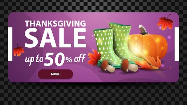 Święto dziękczynienia, do 50% taniej, poziomy fioletowy baner internetowy
