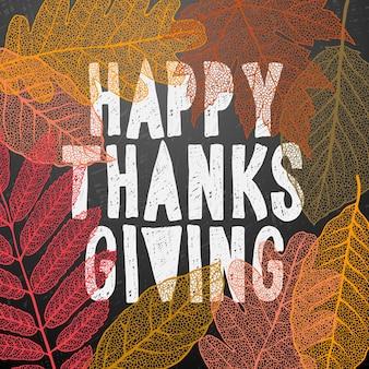 Święto dziękczynienia transparent jesień szablon ilustracji wektorowych