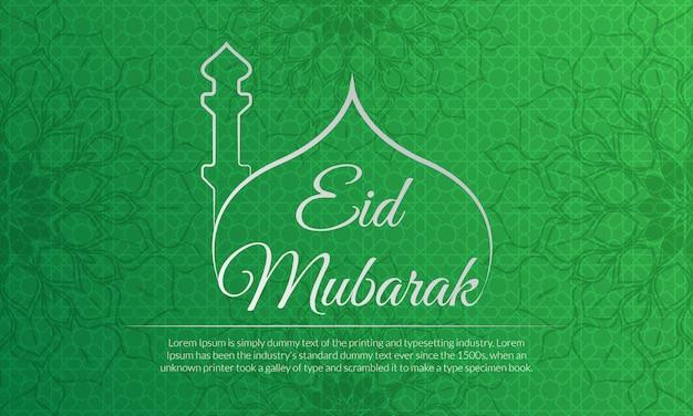 Święto eid mubarak święto zielone tło z niesamowity kwiat