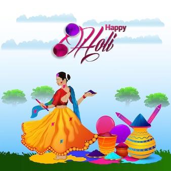 Święto indyjskiego festiwalu holi