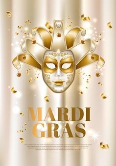 Święto mardi gras, plakat z tłustym wtorek. karnawał w brazylii, maska maskująca na twarz