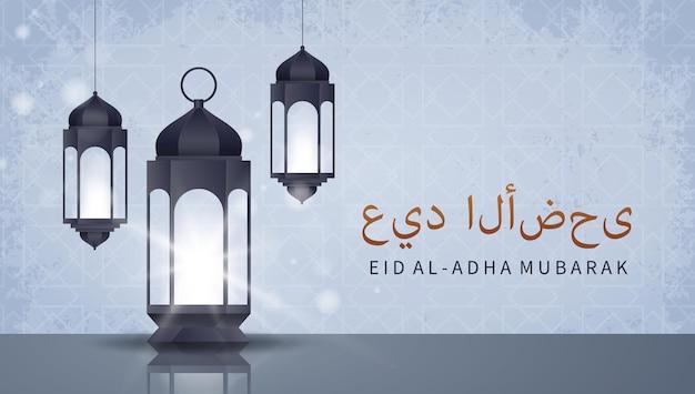 Święto muzułmańskie id al-adha. z islamskimi motywami i lampami.