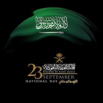 Święto narodowe arabii saudyjskiej 23 września projekt wektor kartki z życzeniami z piękną flagą