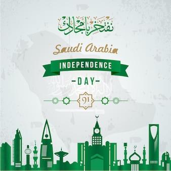 Święto narodowe arabii saudyjskiej 23 września z miastem silouet w arabii saudyjskiej