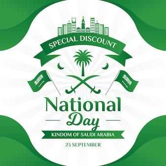 Święto narodowe arabii saudyjskiej z flagami