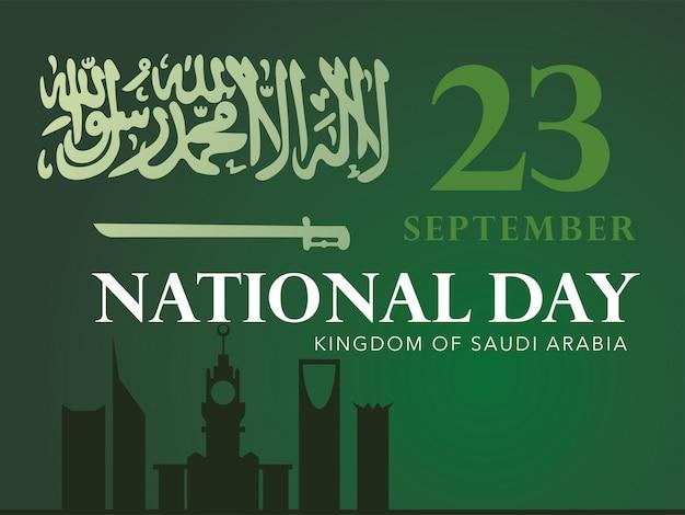 Święto narodowe królestwa saudyjskiego