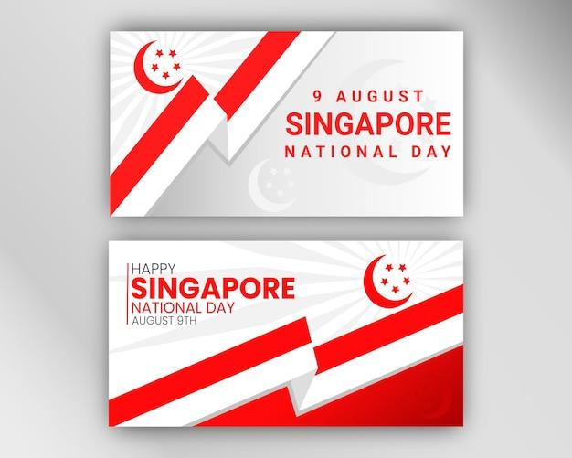 Święto narodowe singapuru