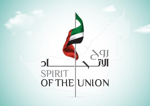 Święto narodowe zjednoczonych emiratów arabskich (zea) święto - wektor - wektor