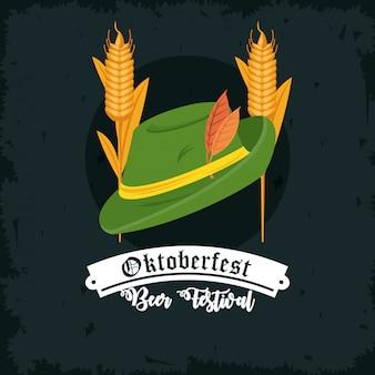 Święto oktoberfest, projekt festiwalu piwa