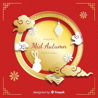 Święto połowy jesieni w stylu papierowym