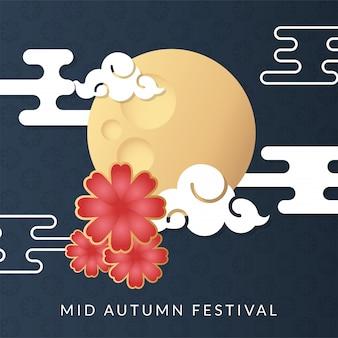 Święto połowy jesieni z księżycem i chmurami