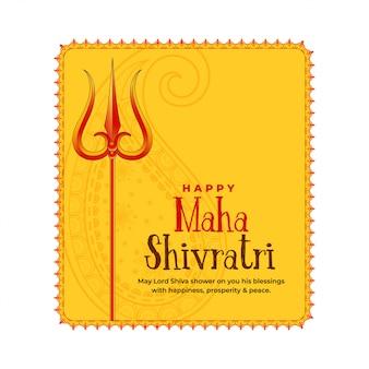 Święto shivratri pozdrowienia z symbolem trishul