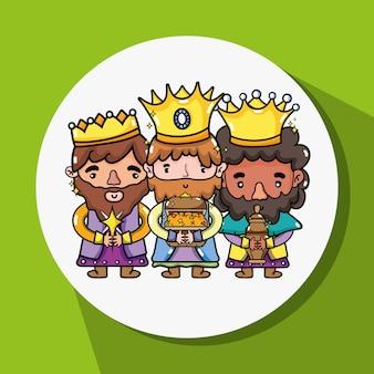 Święto trzech króli, święta bożego narodzenia tradycji
