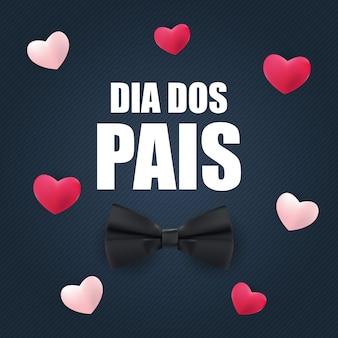 Święto w brazylii dzień ojca. portugalski brazylijski dzień szczęśliwy ojców. dia dos pais. ilustracja wektorowa