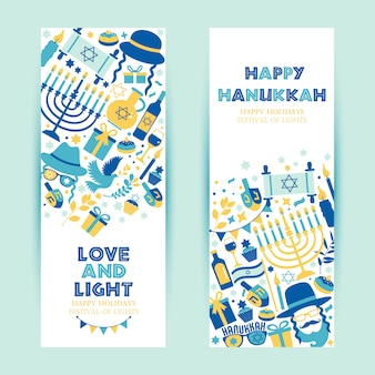 Święto żydowskie zestaw banner chanuka i zaproszenie tradycyjnych symboli chanuka.