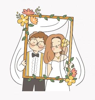 Świętowanie szczęśliwego małżeństwa ilustracja