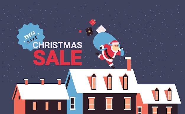 Święty mikołaj biegnie z dużym workiem na zaśnieżonych dachach domów świąteczny lub nowy rok plakat koncepcja świątecznej sprzedaży płaska pełna długość pozioma ilustracja wektorowa