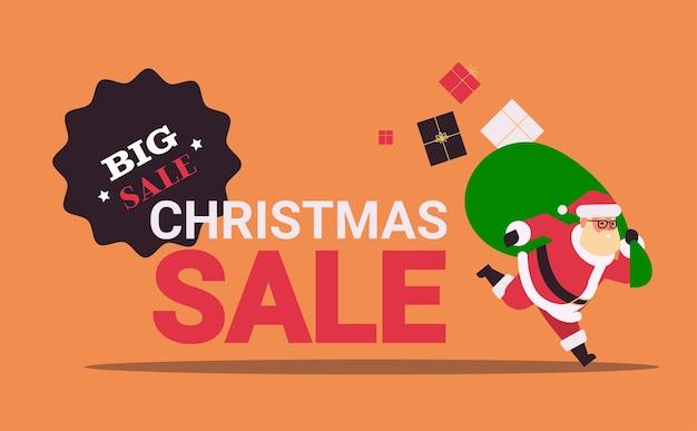 Święty mikołaj biegnie z dużym workiem pudełek prezentowych banner świąteczna wyprzedaż