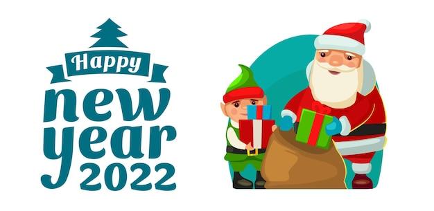 Święty mikołaj i elf. ilustracja kreskówka wektor na nowy rok i wesołych świąt.