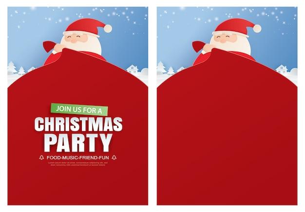 Święty mikołaj i ogromna torba prezentów z zaproszeniem na przyjęcie bożonarodzeniowe użyj jako okładki plakatu banera i wszystkich mediów