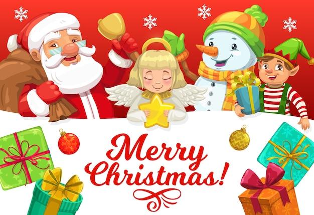 Święty mikołaj i pomocnicy z prezentami świątecznymi kartkę z życzeniami świątecznych wakacji zimowych.