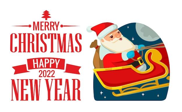 Święty mikołaj. ilustracja wektorowa płaskie na nowy rok i wesołych świąt
