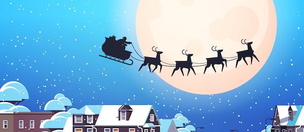 Święty mikołaj latający w saniach z reniferami na nocnym niebie nad domami wiejskimi szczęśliwego nowego roku wesołych świąt transparent ferie zimowe koncepcja pozioma ilustracja wektorowa